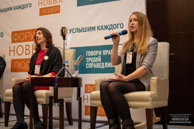 Lietuvoje prieglobstį gavusi baltarusių aktyvistė: Baltarusijoje per ilgai tylėjome ir nesidomėjome, todėl dabar mokame tokią didelę kainą