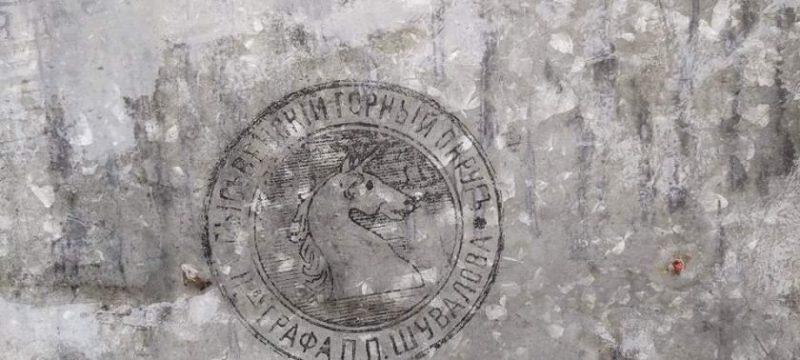 Netikėti radiniai ant Vilniaus Šv. arkangelo  Rapolo bažnyčios stogo